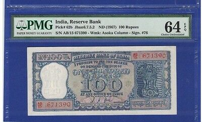 India -Reserve Bank Pick 62 Uncircualted Pmg 64