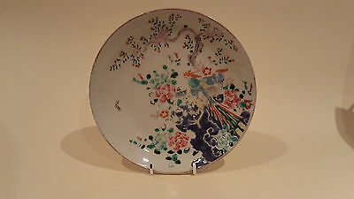 Japanese vintage Victorian oriental antique rooster design shallow dish / plate