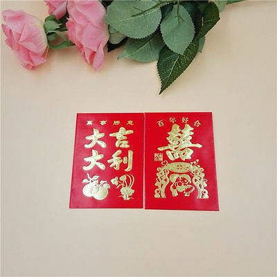 10/50pcs RED PACKET Red Envelope Chinese New Year Lucky Money Wedding 红包 9.8*7cm