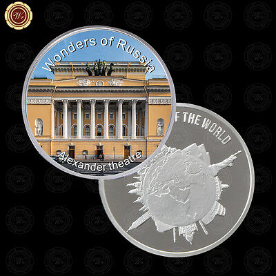 WR Wonders of Russia Alexander Theatre NEW Design Silver Coin Collection Storage