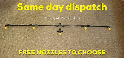 Knapsack spraying spray boom 4/5 nozzles fits most Inc (Cooper Pegler sprayers)