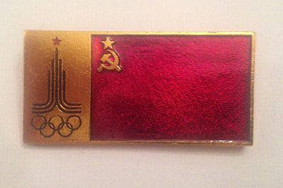 Moscow Olympics Pin 1980 Badge Russia USSR Large 50mm Communist Party Vintage