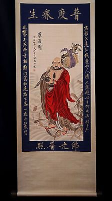 "Fine Long Old Chinese Scroll Hand Painting ""LuoHan"" Marks DingGuanPeng KK149"