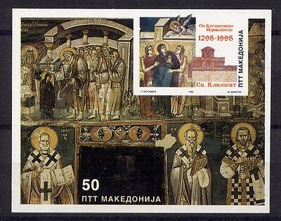 Makedonien Macedonia 1995 Fresken Kirche Gemälde Paintings Church Block 4 MNH