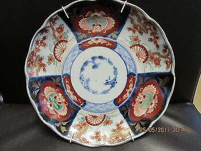 early 19th century japanese Arita imari plate Meiji period Fuki choshun mark #1