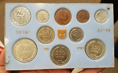 1949 Israel Official 10 Coin Mint Set
