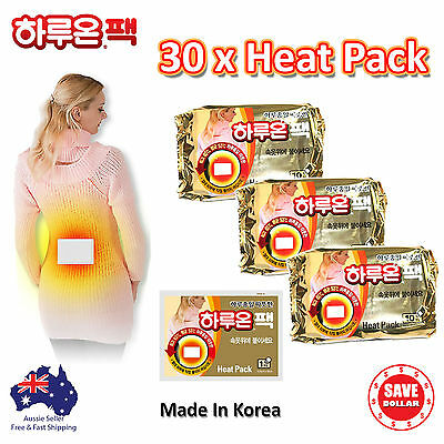 30pc Haruon Pack Instant Heat Patch Body Warmer Hot Pad Heating warm 12 hours