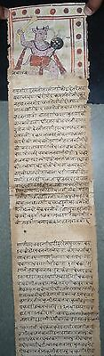 India Old Interesting Sanskrit Scroll Tantra Manuscript.