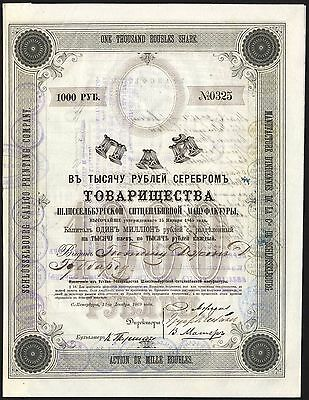 Schlusselbourg Calico Printing Company, 1000 rouble share, 1869