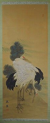 Hanging Scroll Japanese Painting Crane Paint Pine Antique Asian Old Japan r07