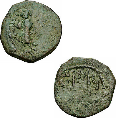Coins: Ancient >mo L9339 Indo Parthian Seistan Sanabares Head Left Archer Seated Arsakes I