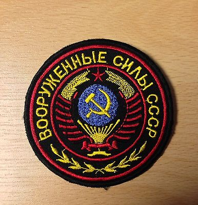 UdSSR Patch Aufnaher - Armed Forces of the USSR, Streitkrafte der UdSSR