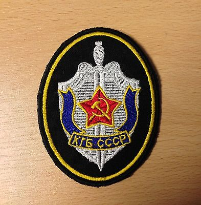 UdSSR Patch Aufnaher - State Security Committee, Komitee fur Staatssicherheit