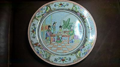 """Vintage Chinese Hand Painted Decorative Plate 10"""""""