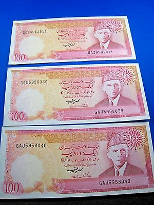 PAKISTAN 1981  100 RUPEES BANKNOTES - LOT OF 3    (mr)