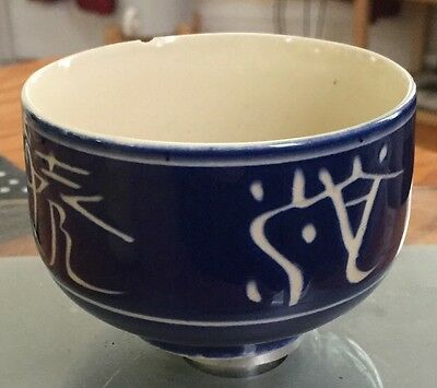 Vintage Japanese Signed Chawan Tea Bowl Blue And White Porcelain