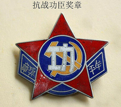 China Anti-Japanese War Soldier Honour Award Cloisonne Silvering Copper Medal