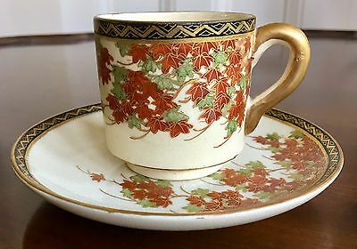 Lovely Quality Japanese Satsuma Cup And Saucer. Meiji Period. Saucer 11.3cm.