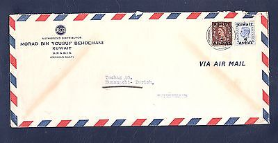Kuwait mix franking RCA  airmail cover to Switzerland