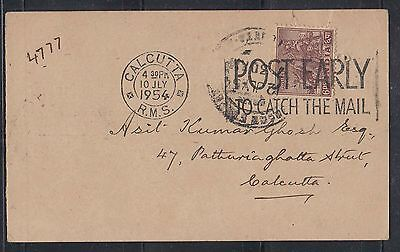 imperial bank of india reminder preprinted 1954   postcard a7.20
