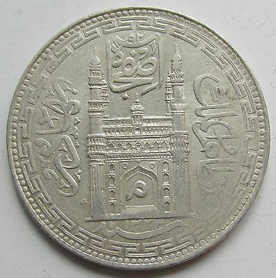 India Princely States Hyderabad AH1323 (1905) Silver Rupee
