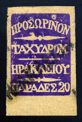 Crete 1898 20pa Violet. SC# 1. Hand Stamped. VF Used Hinge. with Certificate