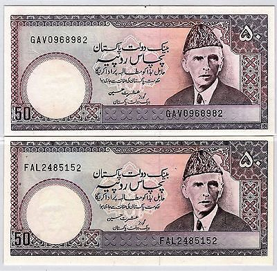 Pakistan, 2X50 Rupees 1986, One Stapled (UNC)