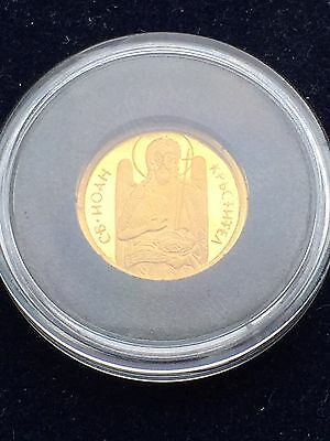 1/20 Oz GOLD COIN BULGARIA 20 LEVA 2006 ST JOHN THE BAPTIST VERY RARE WITH COA