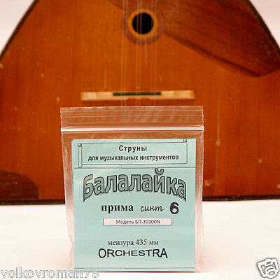 Six (6) string BALALAIKA Prima Steel & Nylon Strings made in Ukraine Balalayka