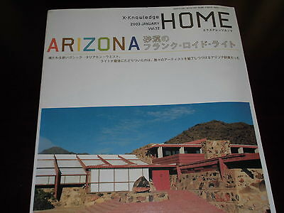 "Japanese Architecture Book ""X-Knowledge HOME"" 12 FRANK LLOYD WRIGHT Paolo Soleri"
