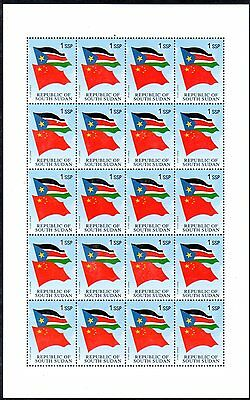 South Sudan 2012 Unissued Set China Friendship MNH Full Sheets of 20