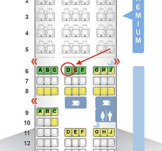 Direct Flight New York to London 9th July with Checked Bags & Meal - Great Seat!