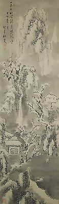 Japanese Hanging Scroll Landscape Painting Asian art ink Japan Old Bonsai j03