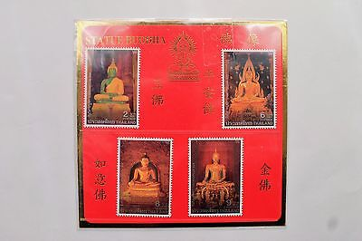 Thai postage stamps - Important Buddhist Religious Day - 13 May 1995