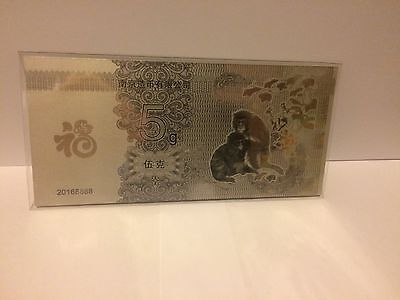 .999 5 gram silver note - Nanjing Mint - Non-Colour Monkey - Limited Edition