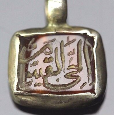 Old Islamic Seal Intaglio Carnelian Antique Silver Pendent Arabic