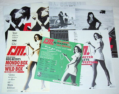 RUSS MEYER 7 flyers for movies and DVDs Japan 2004