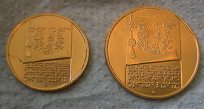 Israel 25Th Anniversary-2 Gold Coins 100 Lirot And 50 Lirot 1973 Km# 72,73 Unc