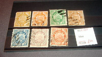 Bolivia Stamp Set, Sg 63-69 Fine Used, Stated To Catalogue £50.