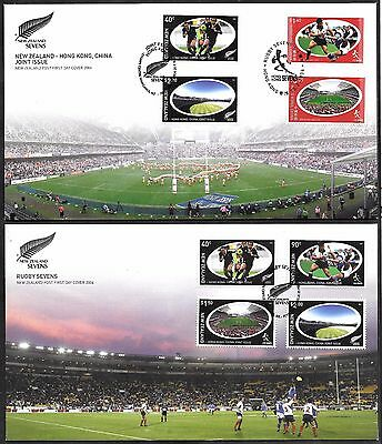 New Zealand 2004 - Rugby Sevens World Cup FDC with China joint issue FDC.