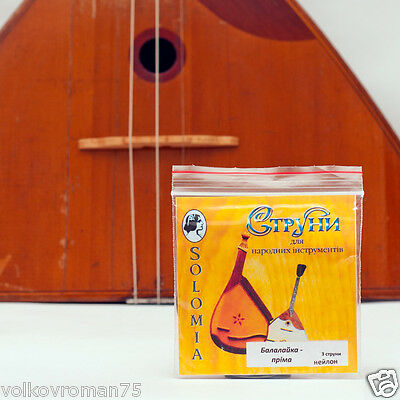 SOLOMIA Three (3) string Balalaika Prima Steel & Wounded Nylon strings (Ukraine)