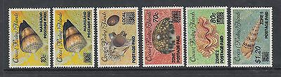 COCOS ISLANDS: 1990-91 Locals and Postage Paid Surcharges set of 6 SG 234/9, MUH