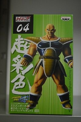 Dragon Ball Z 4 Nappa Hscf Figura Nueva New Figure