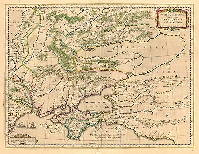 1638 Map of Russia, Asia, and Persia by William Blaue
