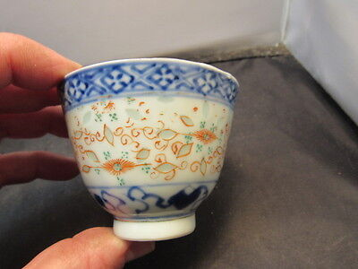 antique chinese porcelain tea cup bowl marked