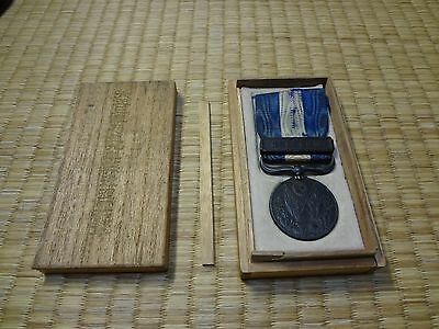 WW1 JAPANESE SIBERIAN INTERVENTION MEDAL NAVY WAR GERMANY Aymy Navy 1A1