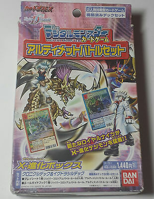 Rare Japanese Digimon Card X-Evolution Ultimate Battle Set Starter Deck