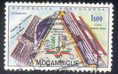 Mozambique 100$  Used Stamp 31459 Revolution National