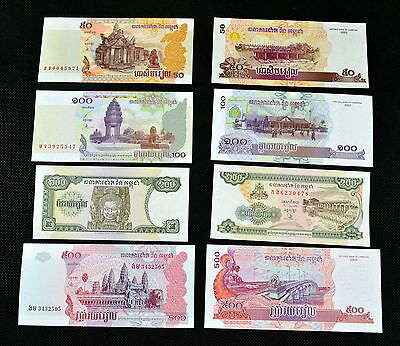 Cambodia 50, 100, 200, 500 Riels. Asian banknotes. UNC. 4PCS. Collections & Lots