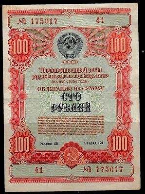 Russia Bonds (4) - 1952, 1954, 1956, 1982, and USSR Coupons